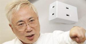 「お辞めください大村知事100万人リコールの会」事務局から盗聴器が発見される → 高須院長「これは犯罪ではないか。警察に届ける」