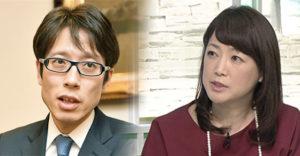 【ジェンダーフリー】竹田恒泰氏「綺麗な女性を見たい男がいて、評価されたい女性がいて何が悪い」→ 萩谷弁護士「その発想が…」