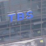 【捏造】TBS「あさチャン!」横浜中華街の人出の映像で謝罪「誤って他の取材場所の(混雑)映像を使用」「(実際は)4割程度減っている」