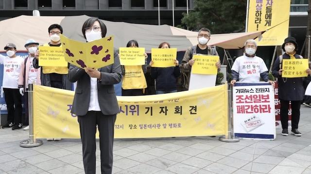 韓国の市民団体、慰安婦撤回要求の日本に謝罪促す