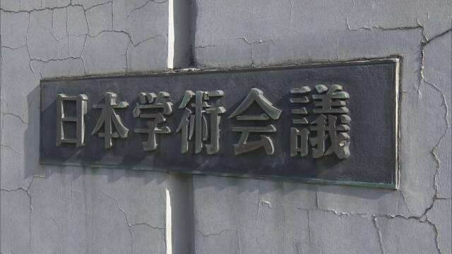 東京大学大学院准教授「日本学術会議に関してはツイッター上では任命拒否肯定派が批判派を上回りそう」