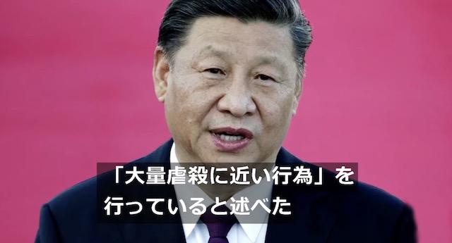 """米大統領補佐官が中国非難、ウイグル自治区で「大量虐殺に近い行為」 国連""""100万人以上が拘束されている"""""""