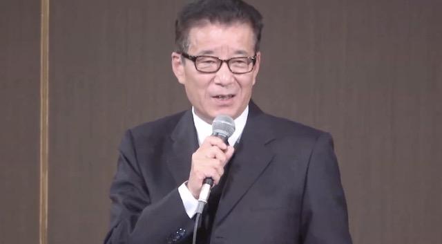 ゲンダイ『松井一郎大阪市長が公用車で64回…スパが自慢のホテル通い』
