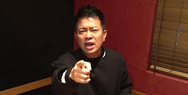 宮迫博之さんが本音「死ぬほどお金もうけしたい。さんざんもうけて隠居したい」