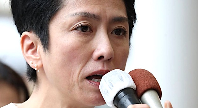 蓮舫議員「忘れてはいけないと思います。菅総理の日本学術会議推薦の拒否問題を」