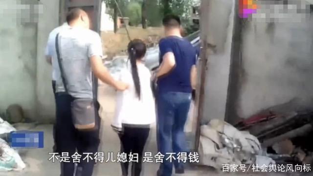 中国報道『「まい」という名前の外国人の少女が中国の田舎に売られた』