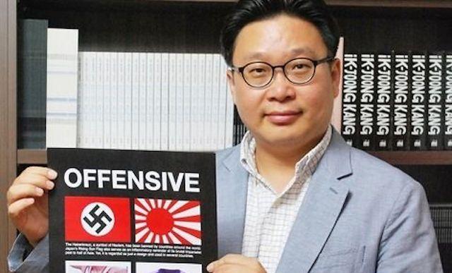 旭日旗ジャケット着たジャスティン・ビーバーさんに韓国教授が抗議メール「旭日旗は『戦犯旗』だ」「アジアのファンに心から謝罪せよ」