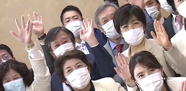 立民の女性議員、本会議で白いジャケット姿 森会長に抗議 → 有本香さん「一体どこの国の国会議員ですか?(笑)」