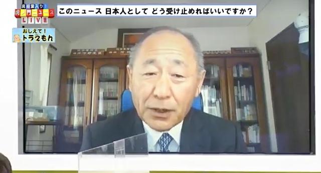 【旭日旗】河野克俊さん「誇りの問題は正面からやるべきで、戦後の日本人は誇りを忘れてるのでは?」