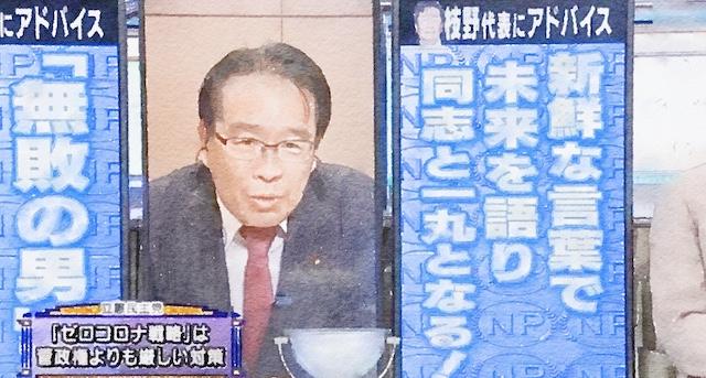 松原議員「隔離は厳格に」→ 須田氏「私権制限に否定的でしたよね?」→ 竹田氏「矛盾してる。緊急事態宣言に反対してた立民が『制限しろ』って…」