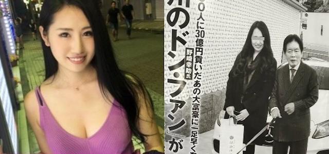【紀州のドン・ファン】資産家男性死亡、殺人容疑で元妻を逮捕 和歌山県警