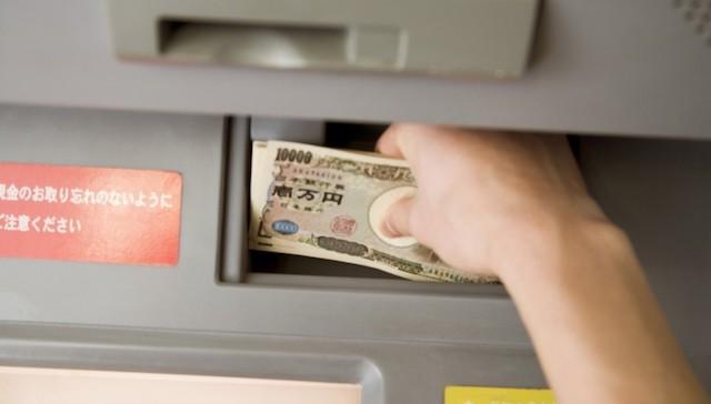 日豪研究チームが家計簿アプリ分析 10万円給付金、7割が貯蓄に