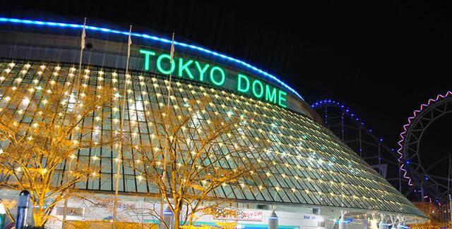 「一番盛り上がる日本シリーズで巨人が簡単に負けてしまうのがつまらなかった」東京ドーム爆破予告容疑、SBファンの男逮捕