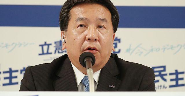 立憲・枝野代表「今開くべきなのは五輪ではなく臨時国会だ」