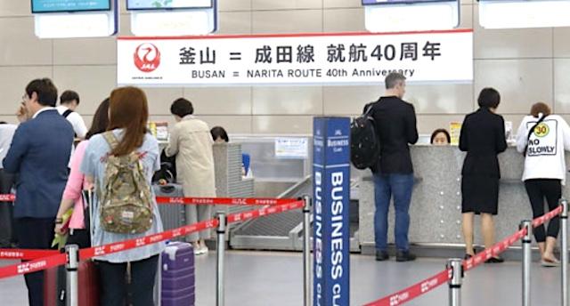 JAL、成田からの韓国路線が消滅