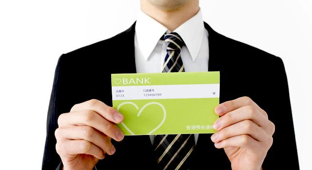 メルカリ 不正アクセス、流出したのはアプリ利用者の銀行口座番号や名義など2万7000件超の個人情報