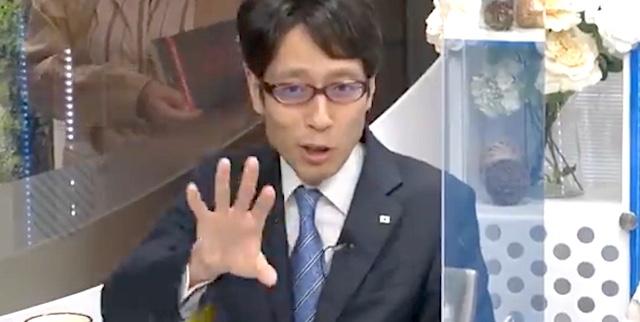 竹田恒泰さん「朝日はいつも社会を間違った方向に導く」、有本香 さん「朝日の逆が日本に正しい道」
