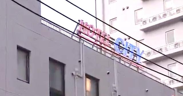 """立川市のホテル死傷、逮捕の少年「風俗業の人間はいなくていいと思った」… 異変は高校入学後の""""いじめ"""""""