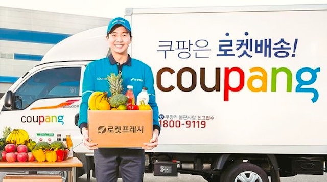 韓国クーパン、日本進出 品川で試験運用 大株主のソフトバンクグループの事業子会社との協業も焦点に
