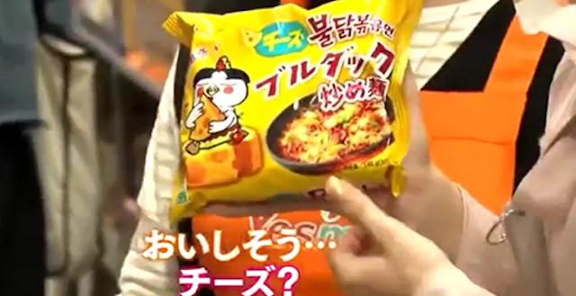 韓国メディア『「韓国辛」が日本人を魅了『チーズブルダック炒め麺』が販売1位(めざましテレビ)』