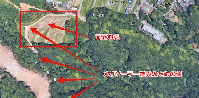 【熱海土石流】静岡県「宅地造成場所で発生。因果関係を追究します!」 → ネット『そこって、宅地じゃなくて…』