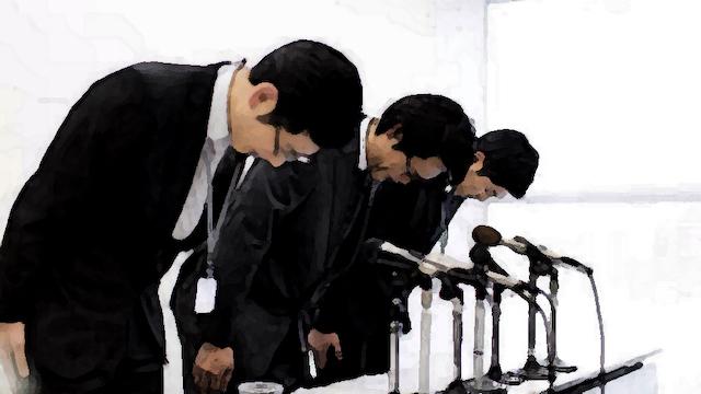 大阪市職員が自粛呼び掛け中に不適切会食 → 1109人を処分へ