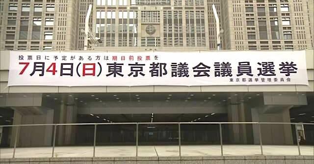都議候補への「中国による人権侵害に抗議を求める意見書に関するアンケート調査」、続々と『賛成』の回答集まる