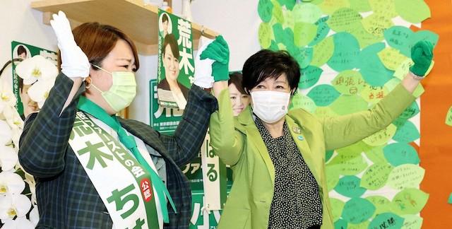 東京都議選、支持政党なしの投票先 = 1位『都民ファースト』、2位『共産党』、3位『立憲民主党』