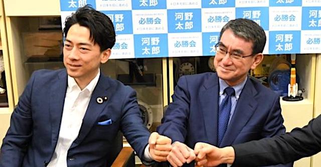 【四志の会】小泉進次郎氏ら、河野氏を激励「危機感を持っているからこそ、リーダーは河野氏だ」
