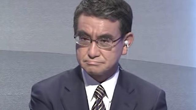 河野太郎氏、『脱原発』『女系天皇』封印は、総裁選のためだけの真っ赤な嘘だった…(※動画)