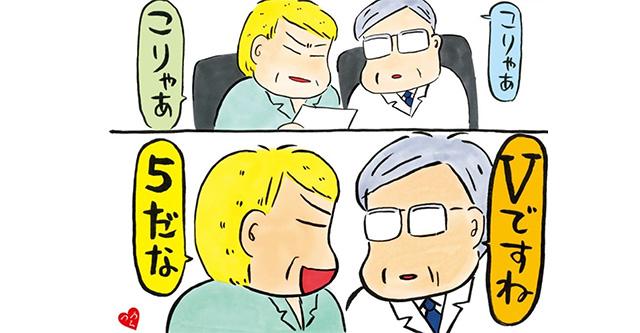 高須院長、がんのステージ5の異形性… 「 死んでたまるか。なう」