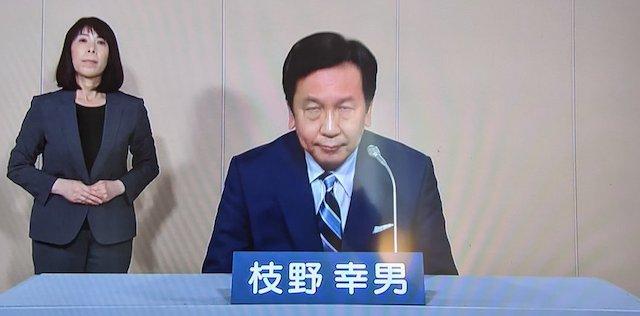 立憲・枝野氏「政権獲得後、日本学術会議6名の任命、赤木ファイルの開示、モリカケ、サクラ追及のための委員会設置を行う!」→ ネット『いつまでそれやるの?』
